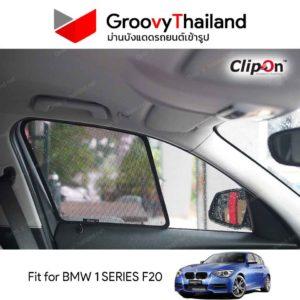 BMW 1-series F20
