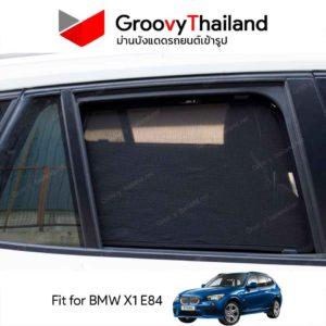 BMW X1 Gen1 E84