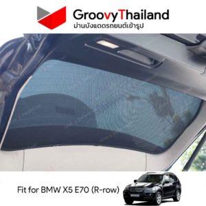 BMW X5 E70 R-row