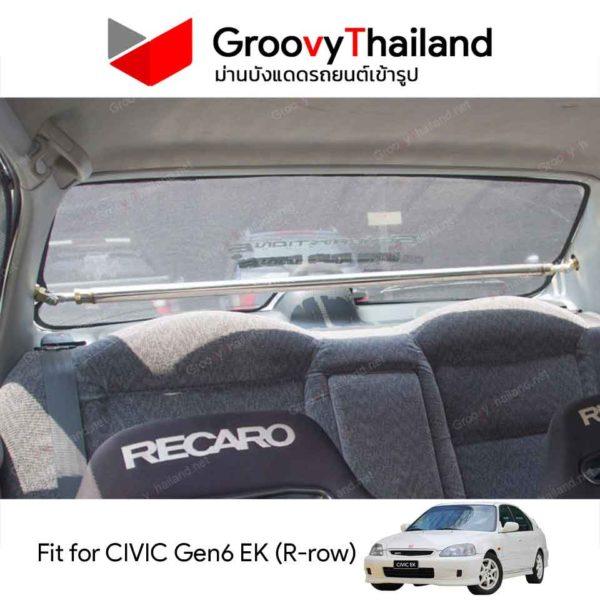 HONDA CIVIC Gen6 EK R-row
