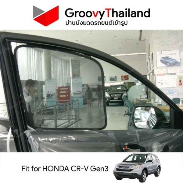 HONDA CR-V Gen3