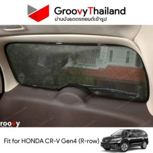 HONDA CR-V Gen4 R-row