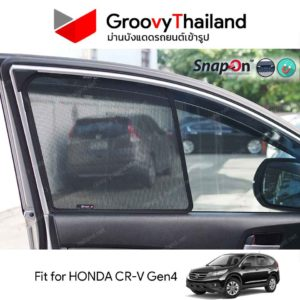 HONDA CR-V Gen4 SnapOn