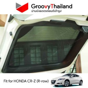 HONDA CR-Z R-row