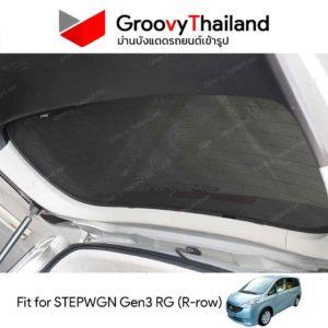 HONDA STEPWGN Gen3 RG R-row
