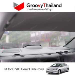 HONDA CIVIC Gen9 FB R-row