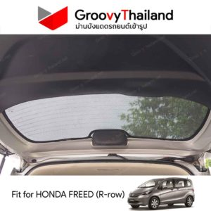 HONDA FREED R-row