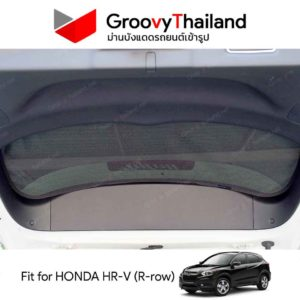 HONDA HR-V R-row