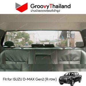 Isuzu D-Max Gen2 R-row