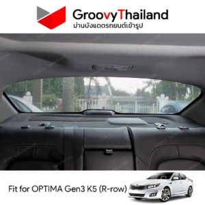 KIA OPTIMA Gen3 K5 R-row