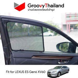 LEXUS ES Gen6 XV60