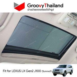 LEXUS LX Gen2 J100 Sunroof