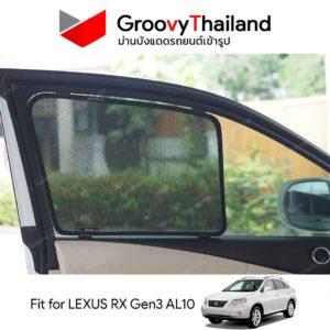 LEXUS RX Gen3 AL10