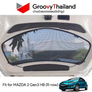 MAZDA 2 Gen3 HB R-row