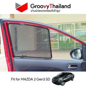 MAZDA 2 Gen3 Sedan