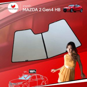ม่านหน้า - MAZDA 2 Gen4 HB