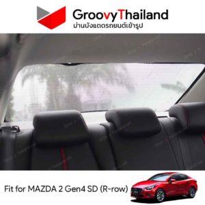 MAZDA 2 Gen4 Sedan R-row