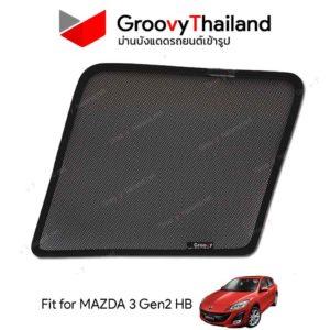 MAZDA 3 Gen2 BL Hatchback