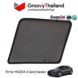 MAZDA 3 Gen3 BM Sedan SnapOn