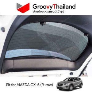 MAZDA CX-5 R-row