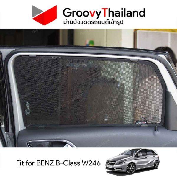 MERCEDES-BENZ B-Class W246