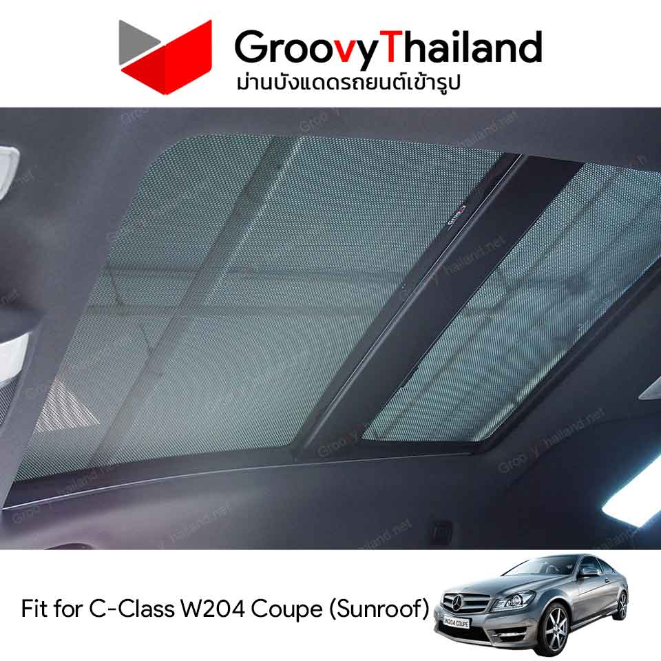 Mercedes benz c class w204 coupe sunroof 2 pcs groovy for Mercedes benz sunroof