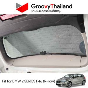 BMW 2 SERIES F46 R-row
