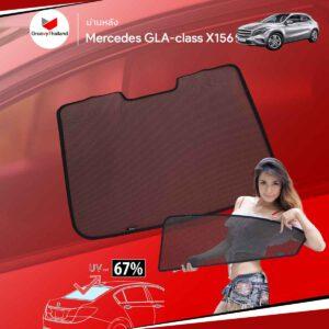 ม่านหลัง - MERCEDES-BENZ GLA-X156