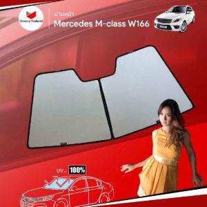 ม่านหน้า - MERCEDES-BENZ M-Class W166