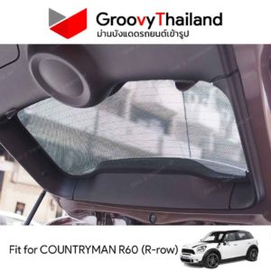 MINI COUNTRYMAN R60 R-row