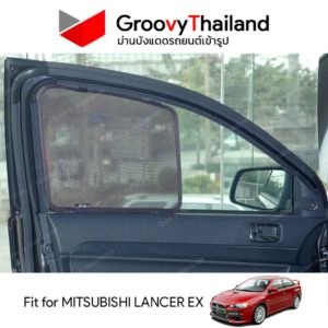 MITSUBISHI LANCER EX