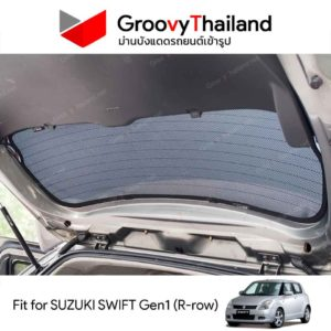 SUZUKI SWIFT Gen1 R-row