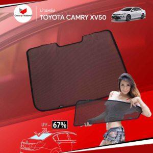 ม่านหลัง TOYOTA CAMRY XV50