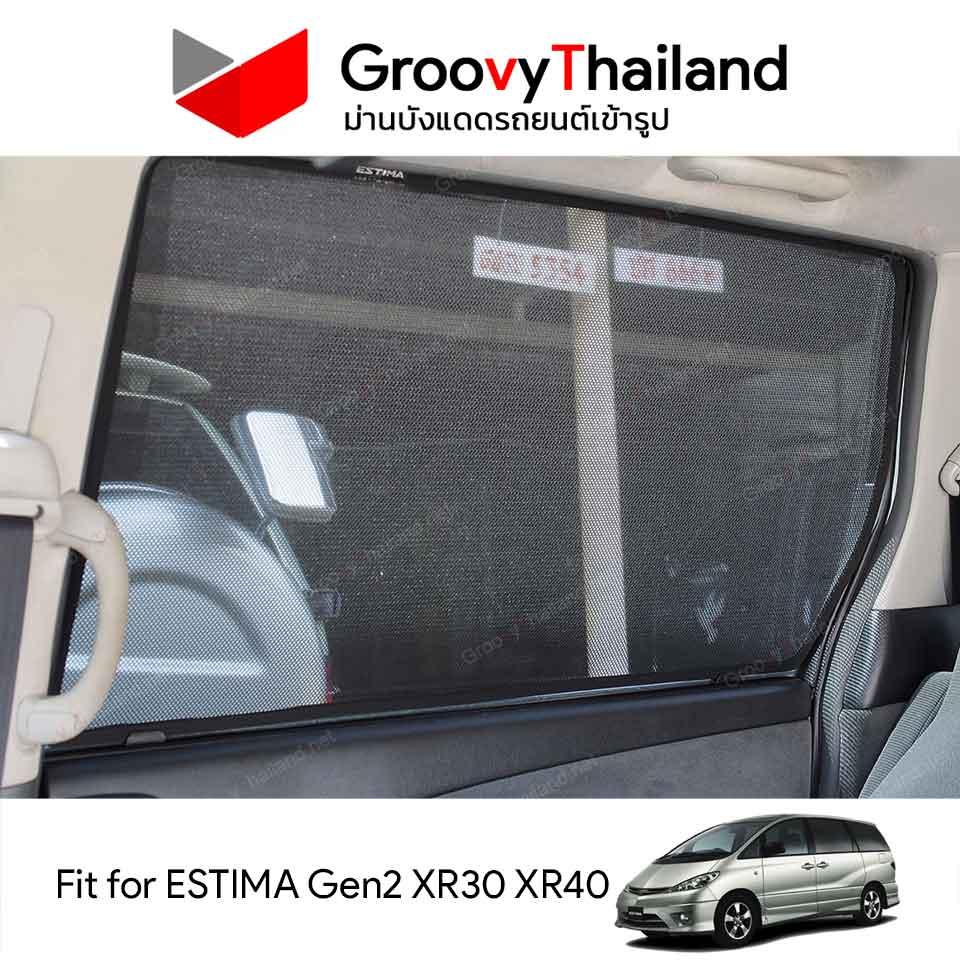 Toyota Estima Thailandtoyota Gen3 Rx50 6 Pcs Groovy Thailand Fuse Box Gen2 Xr30 Xr40 Clipon Fb 05