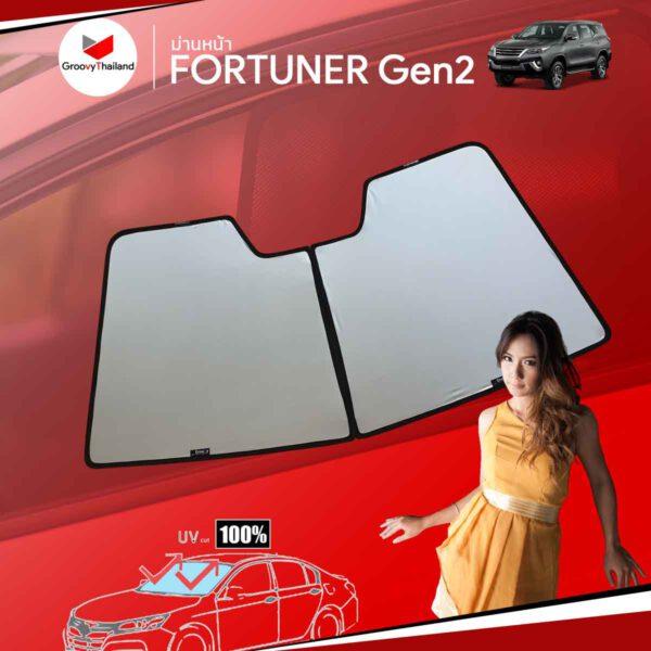 ม่านหน้า - TOYOTA FORTUNER Gen2