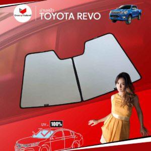 ม่านหน้า TOYOTA REVO DOUBLE CAB