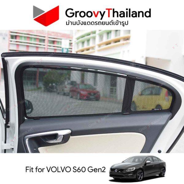 VOLVO S60 Gen2