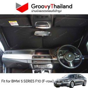 BMW 5 SERIES F10 F-row