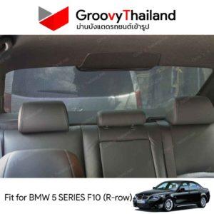 BMW 5 SERIES F10 R-row