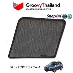 SUBARU Forester Gen4 SnapOn
