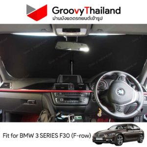 BMW 3 SERIES F30 F-row