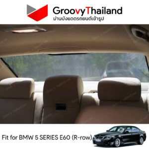 BMW 5 SERIES E60 R-row