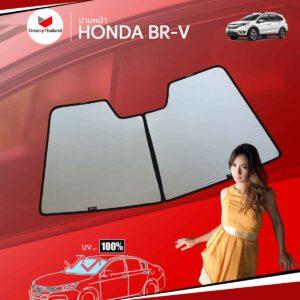 านหน้า HONDA BR-V