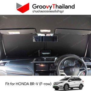 HONDA BR-V F-row