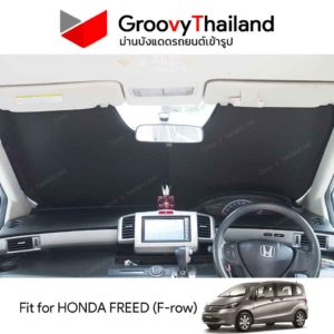 Honda Freed F-row