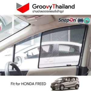 HONDA FREED SnapOn