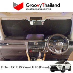 LEXUS RX Gen4 AL20 F-row