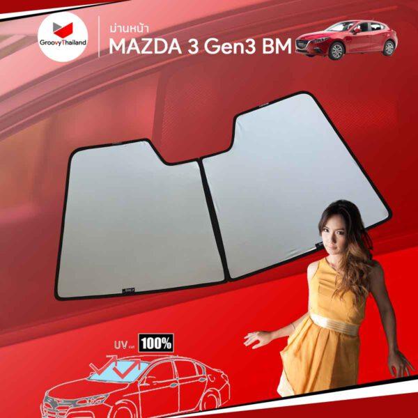 ม่านหน้า - MAZDA 3 Gen3 BM Hatchback