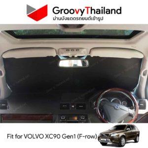 VOLVO XC90 Gen1 F-row