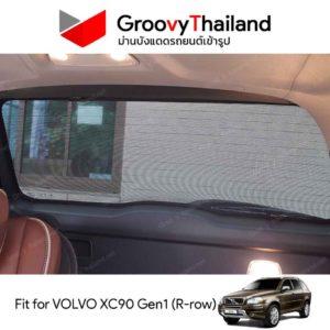 VOLVO XC90 Gen1 R-row